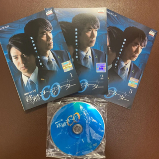 連続ドラマW CO 移植コーディネーター DVD全3巻セット(TVドラマ)