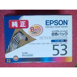 EPSON - EPSON IC8CL53 純正 8色パック シマウマ エプソン 2021.5
