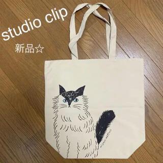 スタディオクリップ(STUDIO CLIP)のスタディオクリップ エコバッグ (キャラクターグッズ)