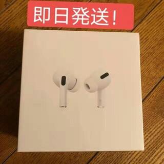 アップル(Apple)の本日限定値下げiPhone AirPods Pro エアポッド プロ(ヘッドフォン/イヤフォン)