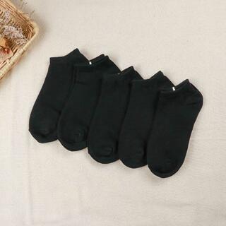 レディース サイズ22~25 黒靴下 5足セット スニーカー丈