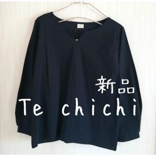 テチチ(Techichi)の新品  Te chichi テチチ ポンチキーネック ボリューム袖 プルオーバー(カットソー(長袖/七分))