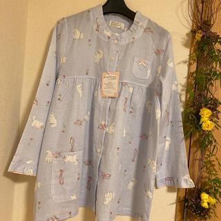 ナルエー(narue)の【新品・未使用】ネコ柄ブルーNARUEパジャマ(パジャマ)