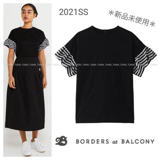 ⭐️新品‼︎⭐️今季 ボーダーズアットバルコニー ジェリーTシャツ アドーア💫