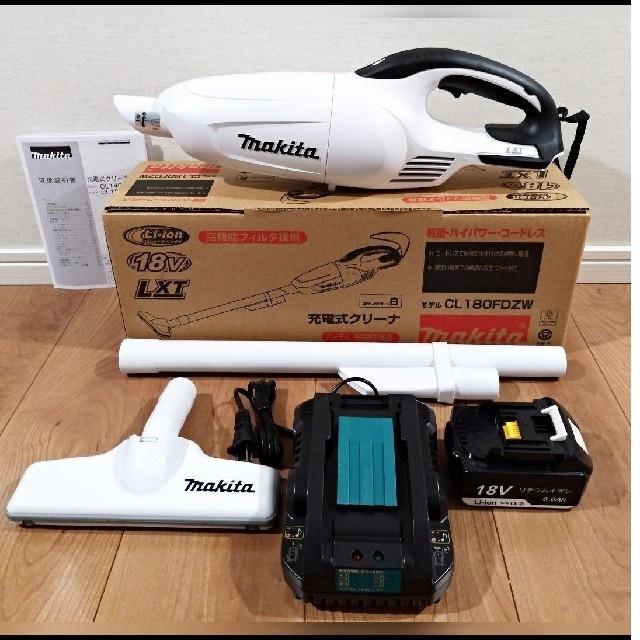 Makita(マキタ)の新品・未使用 マキタ 18V充電式クリーナー 充電器セット 掃除機 スマホ/家電/カメラの生活家電(掃除機)の商品写真