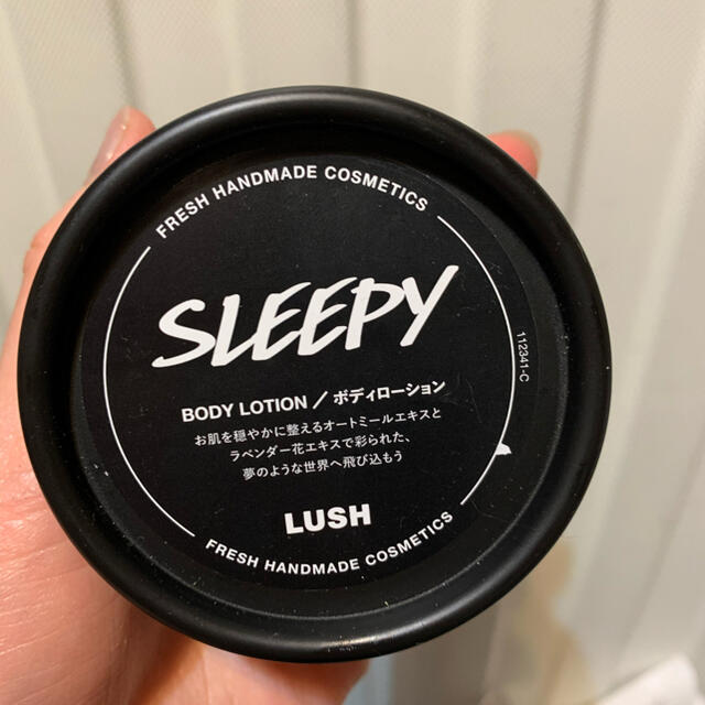 LUSH(ラッシュ)のトワイライトムーンボディローション コスメ/美容のボディケア(ボディローション/ミルク)の商品写真