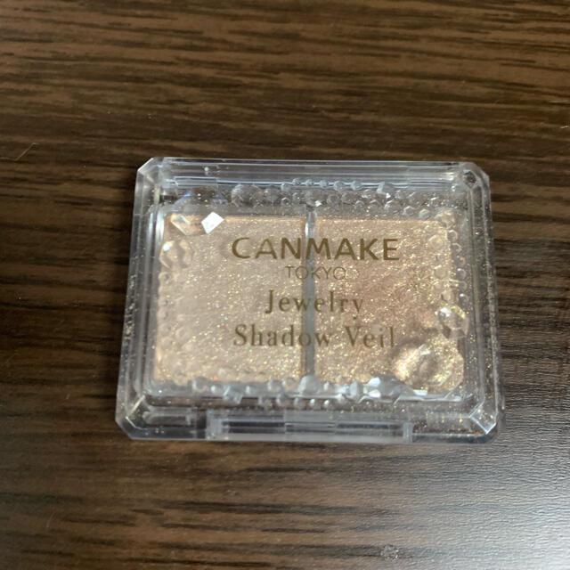 CANMAKE(キャンメイク)のCANMAKE ジュエリーシャドウベール 02 コスメ/美容のベースメイク/化粧品(アイシャドウ)の商品写真