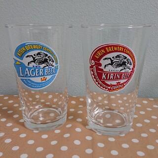 キリン(キリン)のキリンラガー★ビールグラス★2個(グラス/カップ)