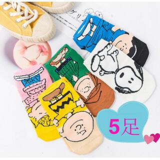 ★5足setスヌーピー  大人気 新品 靴下 まとめ売り 可愛い♡ お得♪
