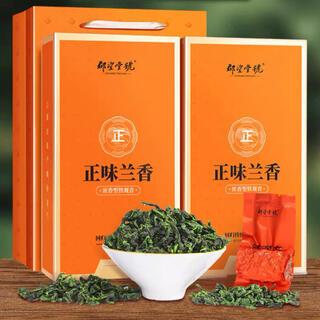【青茶】正味蘭香(濃香型) 125g/箱(茶)