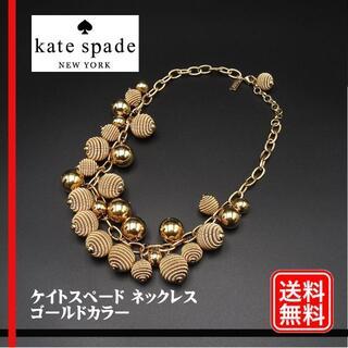 ケイトスペードニューヨーク(kate spade new york)の美品 正規品 kate spade ケイトスペード ネックレス ゴールドカラー(ネックレス)