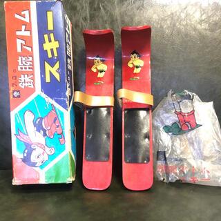 虫プロの鉄腕アトム スキー 赤 長さ30cm 幼児用 ミニサイズ ビンテージ 箱(キャラクターグッズ)