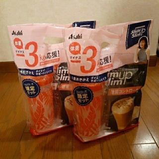 アサヒ(アサヒ)のスリムアップスリム シェイカー付き限定セット×2セット(ダイエット食品)