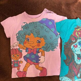 グラグラ(GrandGround)のグラグラ Tシャツ 2枚セット(Tシャツ)