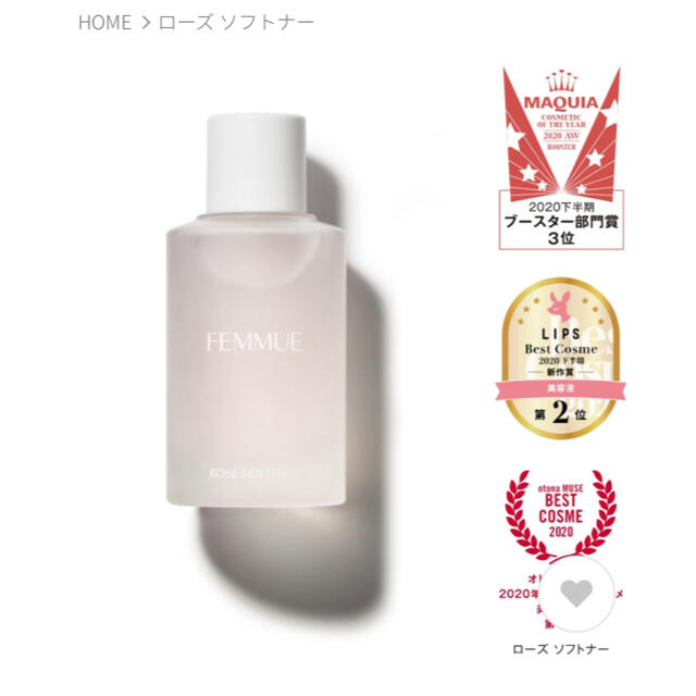 Cosme Kitchen(コスメキッチン)のyurika様専用 コスメ/美容のスキンケア/基礎化粧品(ブースター/導入液)の商品写真