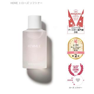 Cosme Kitchen - FEMMUE ファミュ ローズ ソフトナー 50mL 美容導入液