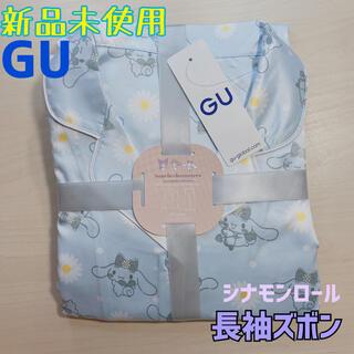 ジーユー(GU)のGU サテンパジャマ 長袖長ズボン(パジャマ)