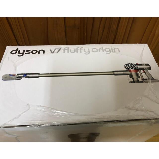 Dyson(ダイソン)のダイソン Dyson V7 Fluffy Origin SV11 TI スマホ/家電/カメラの生活家電(掃除機)の商品写真