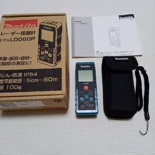 Makita - マキタ レーザー距離計 LD060P