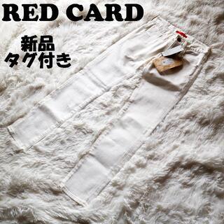 新品未使用 レッドカード RED CARD デニムAnniversary20th(デニム/ジーンズ)
