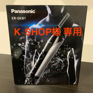 パナソニック(Panasonic)のパナソニック ボディトリマー ER-GK81-S シルバー調(ボディケア/エステ)
