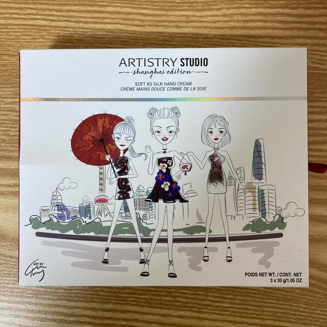 Amway(アムウェイ)のアーティストリー スタジオ シャンハイ エディション ハンドクリーム コスメ/美容のボディケア(ハンドクリーム)の商品写真