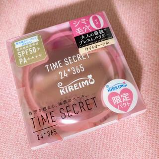 time secret パウダー(フェイスパウダー)