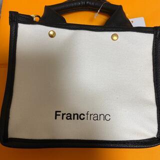フランフラン(Francfranc)のFranc franc ロゴトートバッグ パイピング XS(トートバッグ)