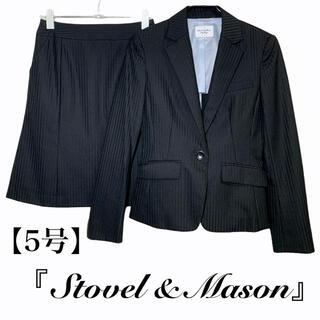 アオヤマ(青山)の『Stovel & Mason』(XS)1つボタン・スーツセット・スカート(スーツ)