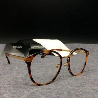 シャネル(CHANEL)のシャネル CHANEL 2133 メガネ フレーム サングラス 鼈甲(サングラス/メガネ)