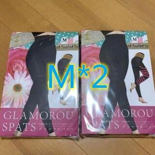 2枚入り【大人気】 グラマラスパッツ  Mサイズ