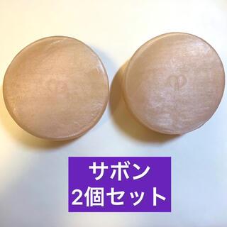 クレドポーボーテ(クレ・ド・ポー ボーテ)のクレドポーボーテ  シナクティフ サボン2個セット中古(洗顔料)