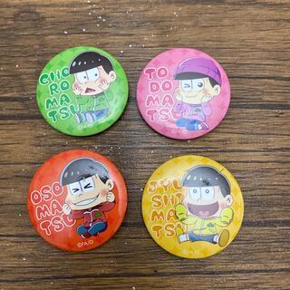 おそ松さん セブンイレブン限定オリジナル缶バッジ(バッジ/ピンバッジ)