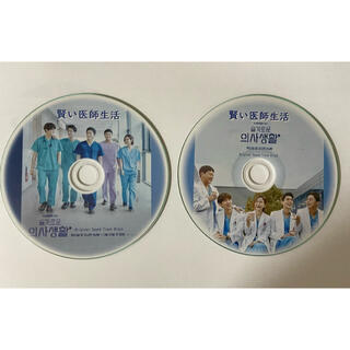 韓国ドラマ 賢い医師生活 オリジナルサウンドトラック OST CD(テレビドラマサントラ)