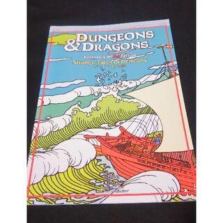 ダンジョンズ&ドラゴンズ 5版 strange tales in denedos(その他)