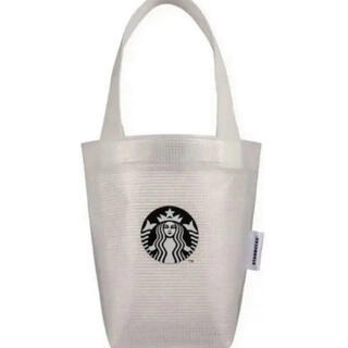 Starbucks Coffee - スタバ公式グッズ♡ 日本未入荷♡海外限定スターバックス ビニール素材バッグ