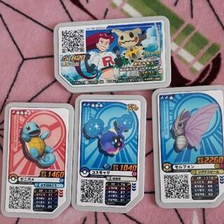ポケモン(ポケモン)のガオーレ カード(カード)