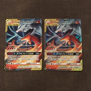 ポケモン(ポケモン)のレシラム&リザードン GX(カード)