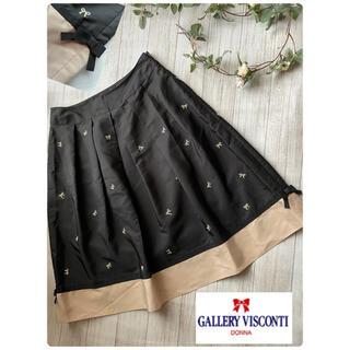 GALLERY VISCONTI - ♡ギャラリービスコンティ キュートなリボン刺繍 バイカラーフレアスカート♡