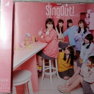 ノギザカフォーティーシックス(乃木坂46)のSingOut S(ポップス/ロック(邦楽))