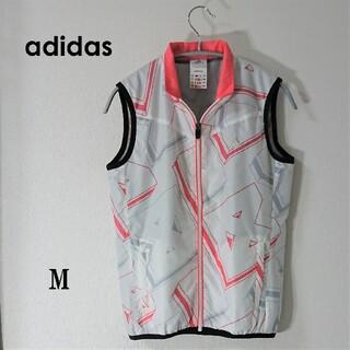 アディダス(adidas)の【新品・未使用】アディダス adidas Clima Proof ベスト(ウエア)