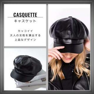 209 キャスケット レディース レザー 黒 ハンチング帽 シンプル 無地 人気(ハンチング/ベレー帽)