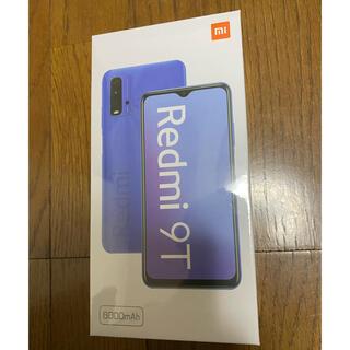 ANDROID - 完全新品未開封 Xiaomi Redmi 9T グレー