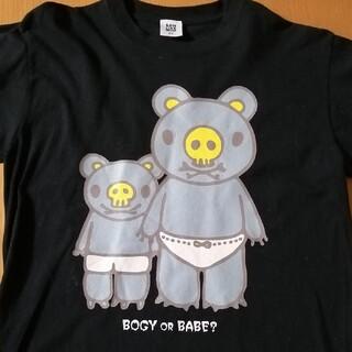 aiko ライブTシャツ  LLR2(ミュージシャン)