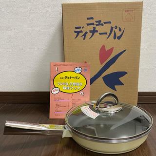 アサヒケイキンゾク(アサヒ軽金属)のみぃーちん様専用(鍋/フライパン)