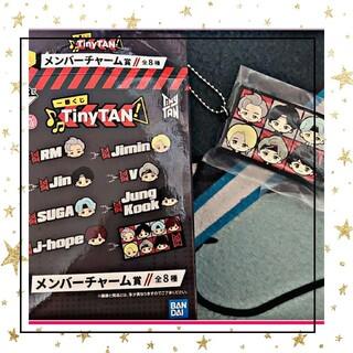 ボウダンショウネンダン(防弾少年団(BTS))の TinyTAN 1番クジ チャームALL(アイドルグッズ)