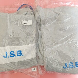 サンダイメジェイソウルブラザーズ(三代目 J Soul Brothers)のjsb3 JSB スポーツウェア ジャージ(ミュージシャン)