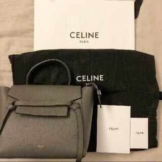 celine - CELINE セリーヌ ベルトバック 美品