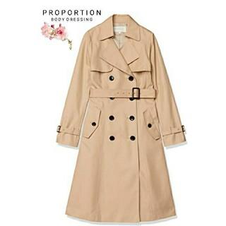 プロポーションボディドレッシング(PROPORTION BODY DRESSING)のプロポーションボディドレッシング トレンチコート 極美品(トレンチコート)