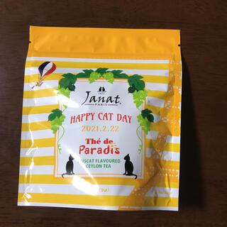 カルディ(KALDI)のカルディ ジャンナッツティー 紅茶ティーバック 新品未開封❣️(茶)